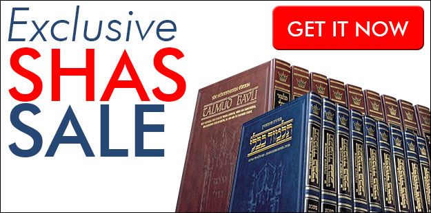 Artscroll books lowest prices largest selection ships today custom kippahs by stones of class artscroll shas sale fandeluxe Choice Image