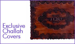 Exclusive Challah Covers