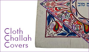 Cloth Challah Covers