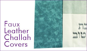 Faux Leather Challah Covers