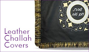 Leather Challah Covers