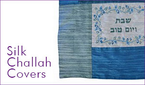 Silk Challah Covers