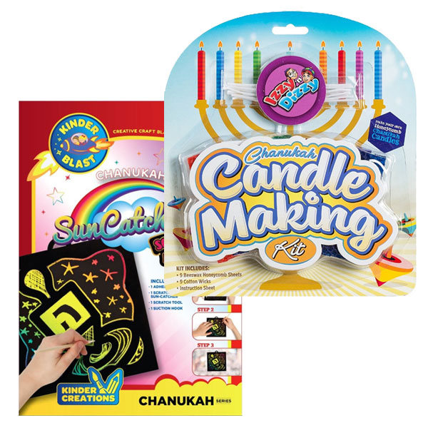 Chanukah Crafts & Activities