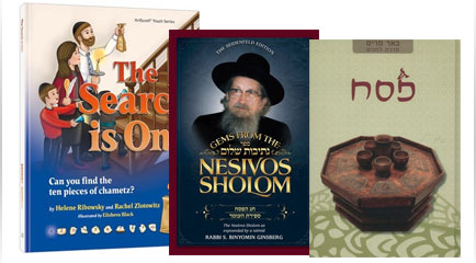 Pesach Reading