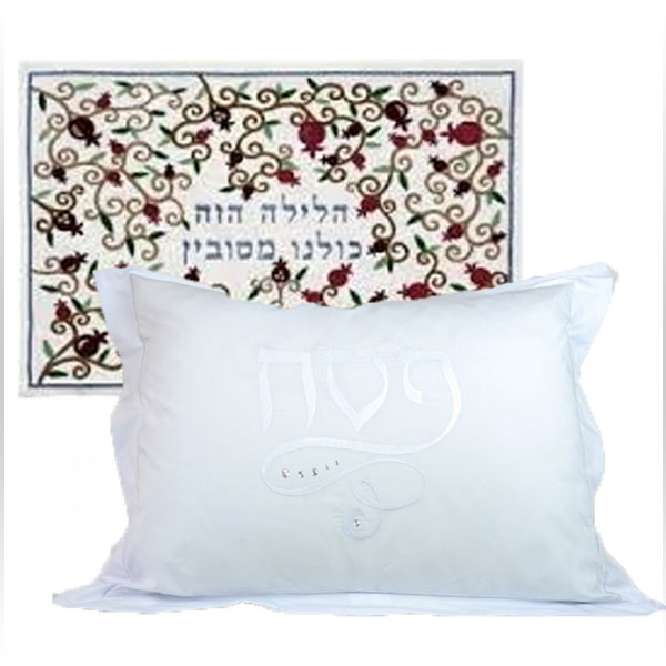 Seder Pillows & Pillowcases